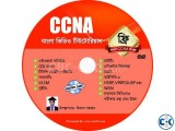 CCNA full Bangla video tutorial