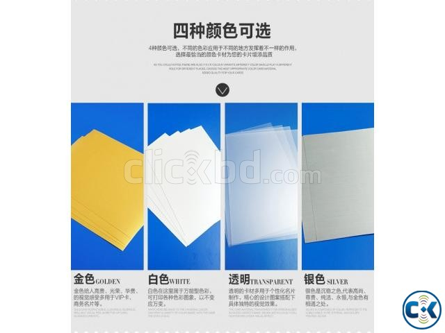 rigid lamination inkjet transparent pvc card printing sheet