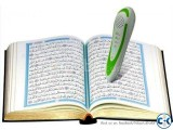 HI-TECH DIGITAL HOLY QURAN