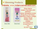 Glamour World Slimming Products Hotline 01685003890