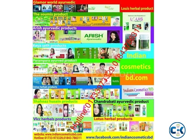 Glow Smooth Moisturiser Hotline 01685003890.01755732210 | ClickBD large image 4