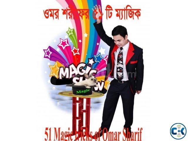 Magic Book  | ClickBD large image 0