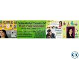 Indian Herbal cosmetics bd hotline,01671645796 01716117176,