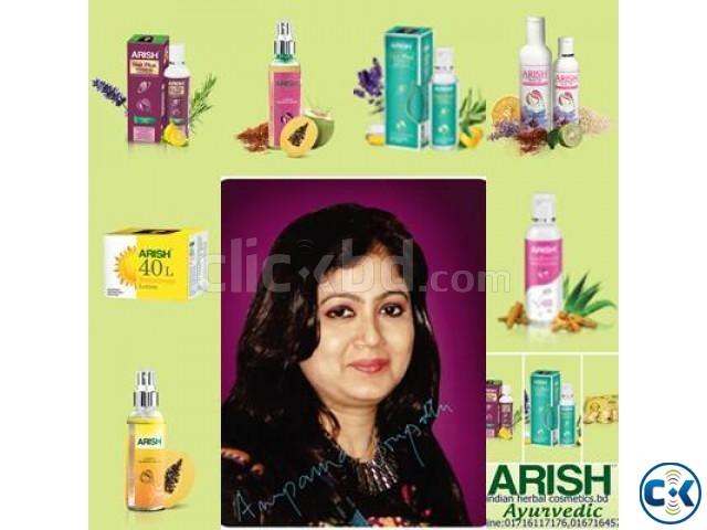 Arish Ayurvedic price in bangladesh 01716117176 | ClickBD large image 0