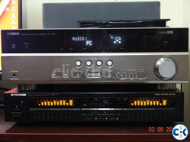 yamaha rx-v 467 home theater receiver 5.1 with everything | clickbd