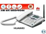 sim use land phone