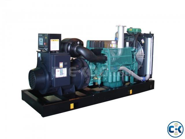 Generator Supplier Company Dhaka Bangladesh | ClickBD large image 0