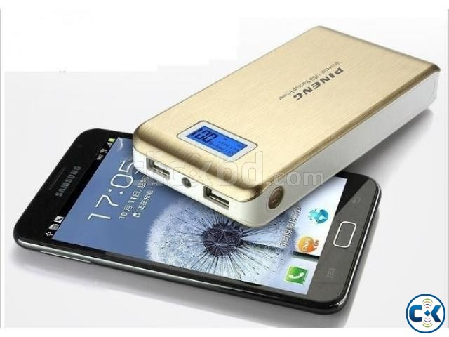PINENG 20000mAh Power Bank - Silver | ClickBD large image 1