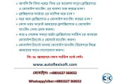 Auto bKash Auto Flexiload Reseller and Admin availabe