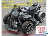 ATV 250cc 0 000 -