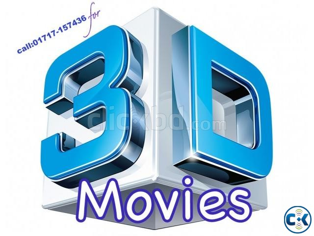 Biggest 3D Movie collection ever  | ClickBD large image 0
