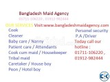 BD Maid Agency Dhaka
