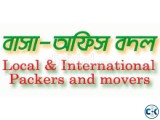packers and movers/ বাসা অফিস পরিবর্তন