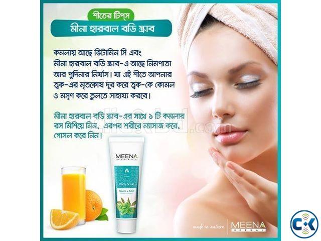 Meena herbal body scrub | ClickBD large image 0
