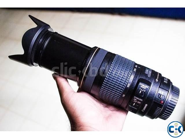 canon 70-300mm lens price in bangladesh