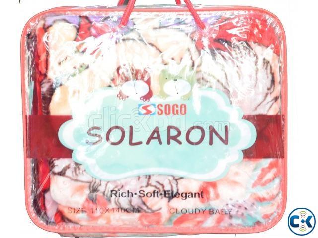 SOGO Solaron Baby Blanket | ClickBD large image 0