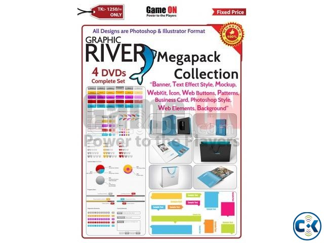 Graphicriver Megapack Collection 4 DVD s | ClickBD