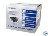15 HikVision IP CAMERA PACk