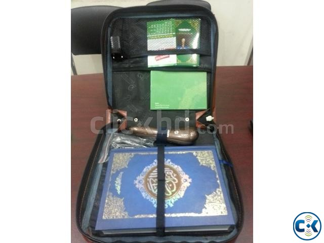 Digital quran | ClickBD large image 0