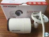 HIkvision 16 Camera Package