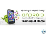 Android Mobile apps development training at home