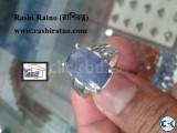 Nila Stone