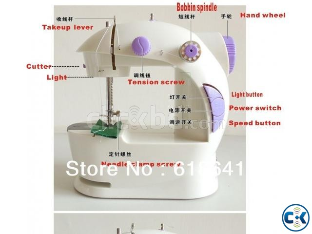 mini electric sewing machine price
