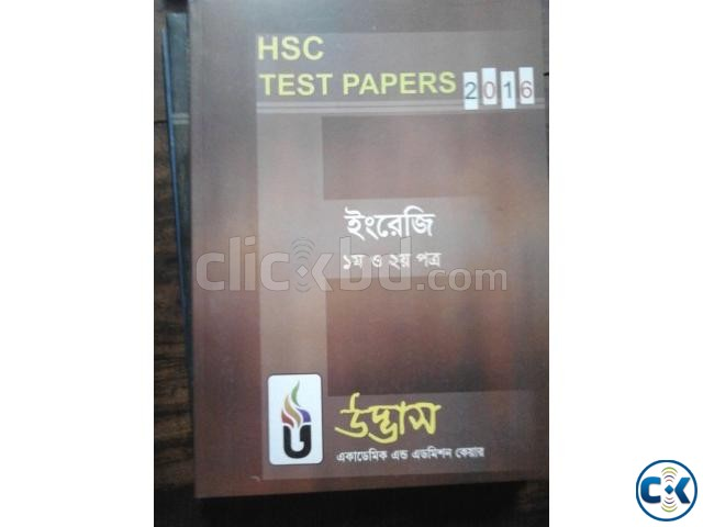 UDVSH HSC 2016 SCIENCE TEST PAPERS | ClickBD large image 0