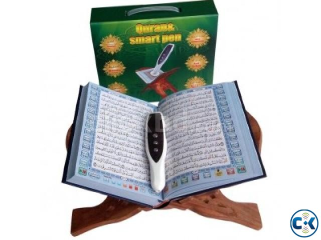 Digital Quran with Speaking Pen | ClickBD large image 0
