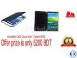 Crezzy offer for Tablet PC