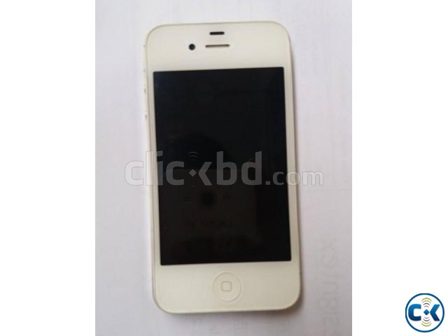 Iphone 4s 16gb price in bangladesh