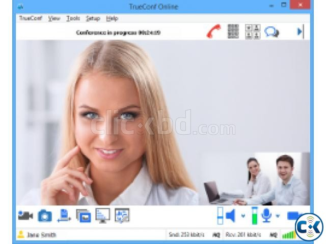 Virtual meeting room solution | ClickBD large image 0
