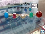 New Burma Ruby Stone