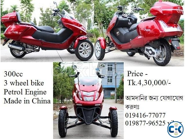 trike scooter 50cc 150cc 300cc la 3 lac lac clickbd. Black Bedroom Furniture Sets. Home Design Ideas
