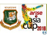 BAN VS PAK ASIA CUP T20 HOSPITALITY BOX ONLY 2 TICKETS LEFT