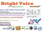 Bright Voice Master Reseller