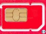 VIP AIRTEL SIM SALE 016