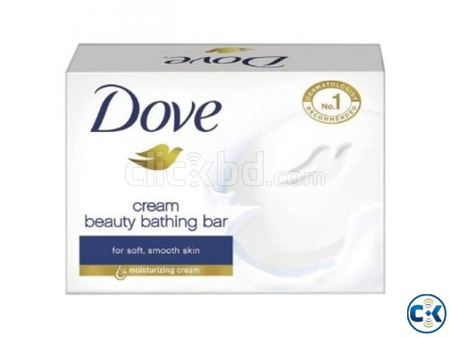 Dove Beauty Cream Bar Soap 100 G | ClickBD large image 0