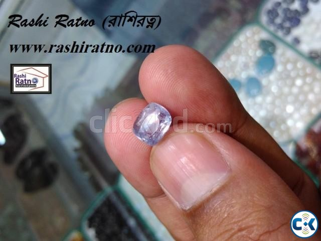 Blue Sapphire Stone  | ClickBD large image 1