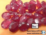African Ruby Stone
