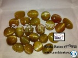 Srilankan Cats Eye Stone
