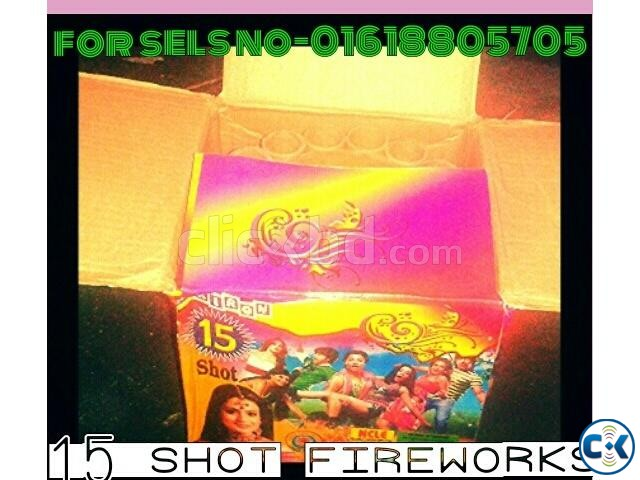 fireworks for sale 15-soth and 20 -atosh | ClickBD large image 0