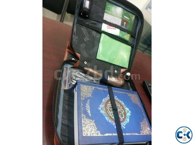Digital quran | ClickBD large image 2