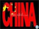 1 Year Residence Permit Visa in China