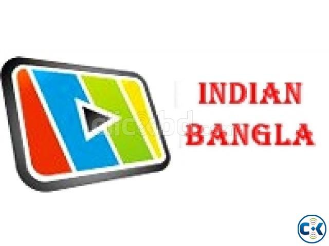 bengali movie balukabela dot com free