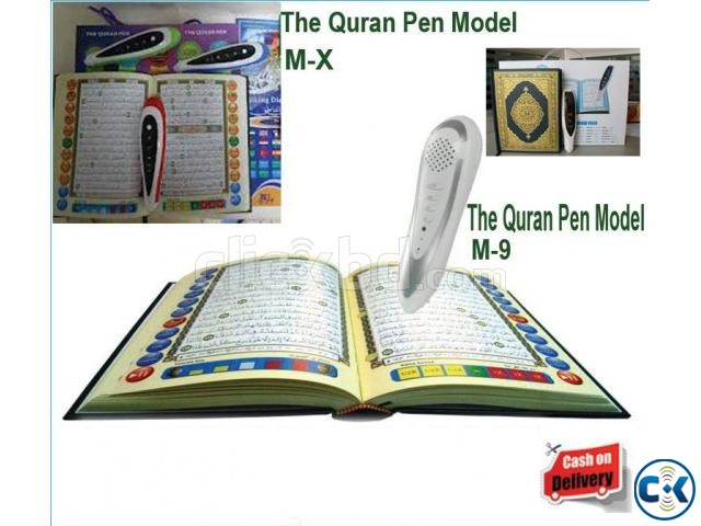 THE QURAN PEN  | ClickBD large image 0