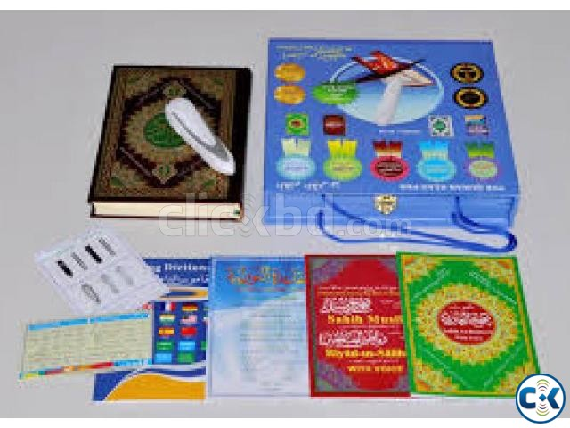 THE QURAN PEN  | ClickBD large image 1