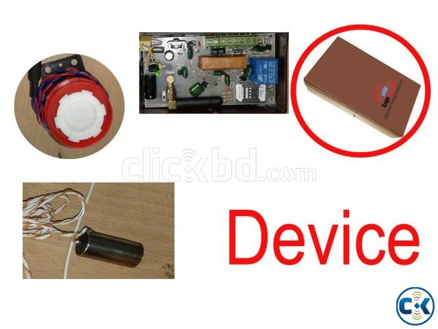 vehicale security device | ClickBD large image 0