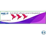 bkash server software in Dhaka