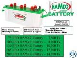 Battery EID offersপাইকারি মুল্যে ও 5লিটার ব্যাটারি পানি ফ্রি